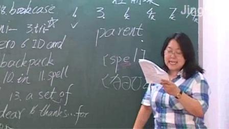 精华学校_初中英语_06-2初中英语读词训练