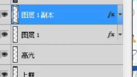 2017.11.02响沙老师PS大图《秋怨》课录上部