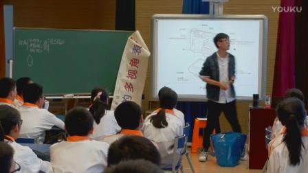 2016年杭州市初中美术拓展课堂教学研讨《手绘学习笔记》教学视频