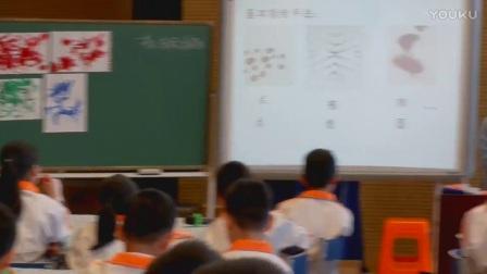 2016年杭州市初中美术拓展课堂教学研讨《指绘的乐趣》教学视频