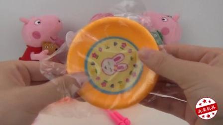 小猪佩奇的电饭煲厨房玩具 91
