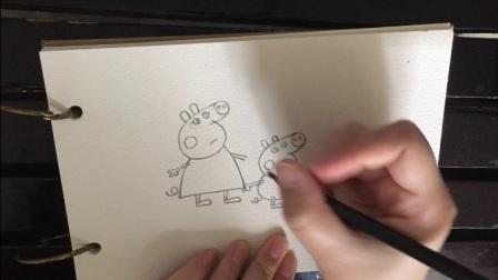 小猪佩奇动画绘画教程