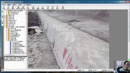 建筑工程成本管理书籍推荐