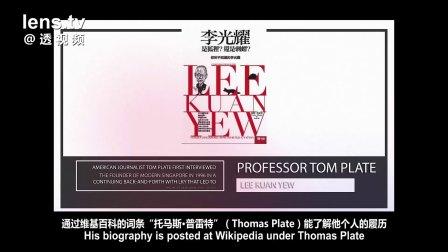 """美国知名学者汤姆·普雷特(Tom Plate)谈""""中美关系十戒""""之七:不要太担心美国宣传活动中的言辞"""