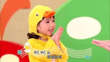 幼儿园好老师儿童舞蹈《鸭鸭舞》就是爱跳舞