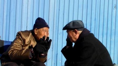 大同百岁离休老人晒太阳聊天