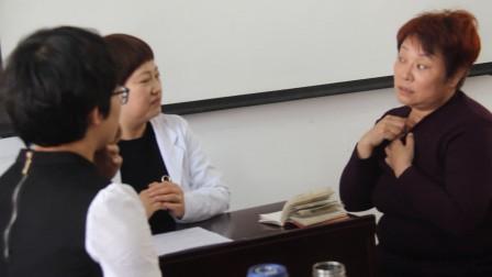郑州心天教育中医排瘀技术培训来自河南的学员一对一问诊,美容院去不掉的痘痘用艾灸非常有效。