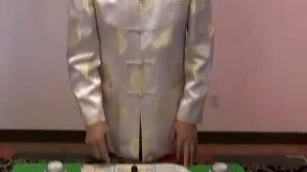 罗秉松魔术集锦之二《中国传统魔术》