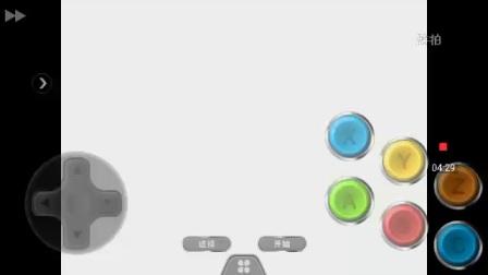 【索尼克EXE】索尼克3与纳克鲁斯终极索尼克冒险p1