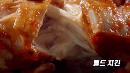 【宋仲基】 達美樂披薩dominos pizza 超級堅果和牛排披薩 上市篇 CF