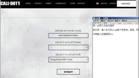 使命召唤14 武器解锁DLC兑换方法 苏哥游戏出品