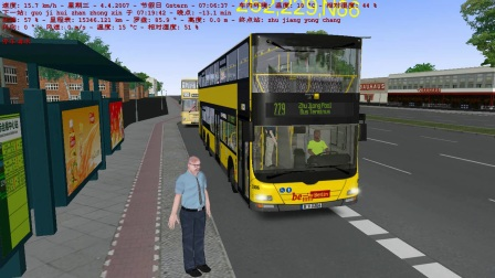 Omsi2巴士模拟2--长湴市229路公交车(MAN双层巴士)【驾驶员幸福】