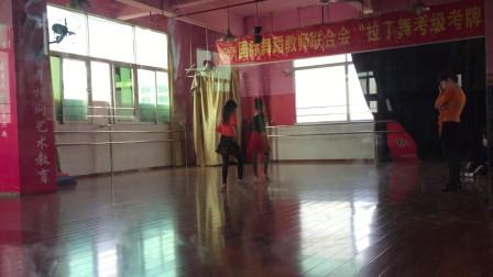 拉丁 同学练习 03