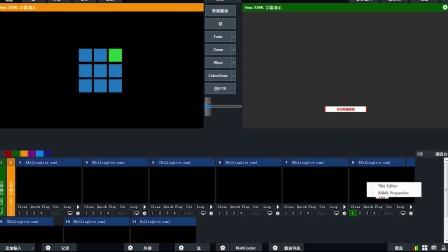 vMix Live broadcast subtitles