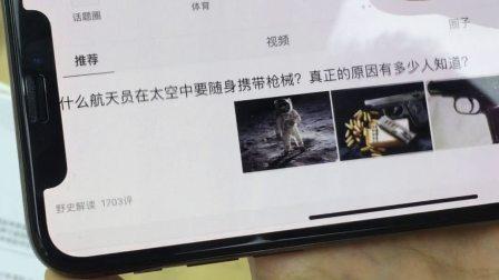 iPhone X《大源源💋到店实拍》上市第1天