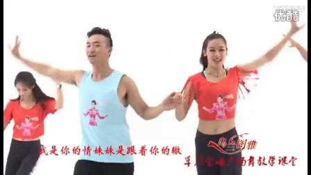 乌兰图雅第一套广场舞教学专辑畅销《草原情哥哥》简单易学!_标清