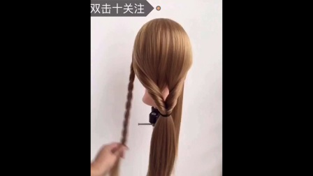 短发编发伴娘视频辫子碎发辫子长发中长发编发教程