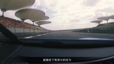 2017 亚洲保时捷卡雷拉杯上海收官战第二天集锦