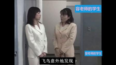 [电影推介]日本伦理片《变身特派女》