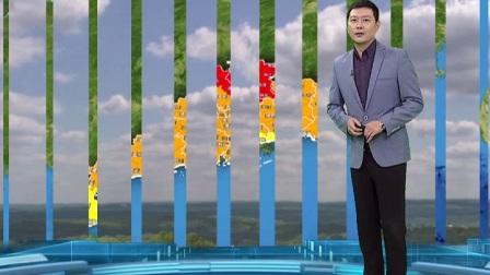 20171105广东卫视天气预报