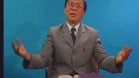 基督生平与教训-8