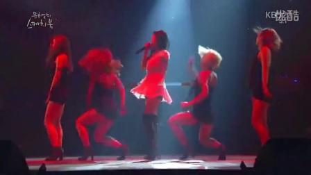 「公众号麻辣音乐君」韩国性感女星4月5日 NS Yoon-G Yasisi 现场高清版_超清