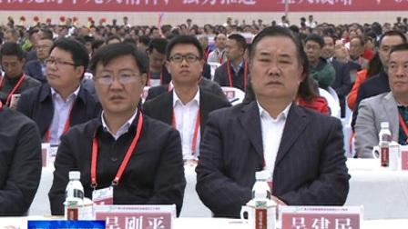 务川仡佬族苗族自治县成立30周年庆祝大会