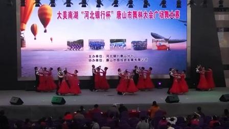 滦县舞蹈协会推荐一拖二慢三舞参加河北银行舞林大会决赛