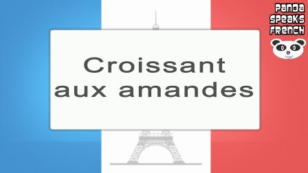 杏仁羊角面包CroissantAuxAmandes-如何用法语发音-法语母语者