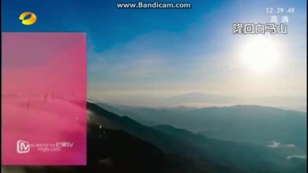 湖南卫视午间新闻结束 20171106