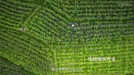 大疆无人机在农业方面的应用, 农民有福了