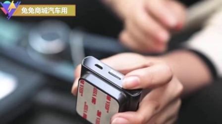 【兔兔商城汽车用品】360行车记录仪 G300 迷你隐藏高清
