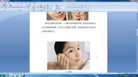 适合孕妇用的护肤品 彩妆眼影 化淡妆需要哪些化妆品
