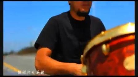 縱貫線 Superband【公路 Highway】Official Music Video