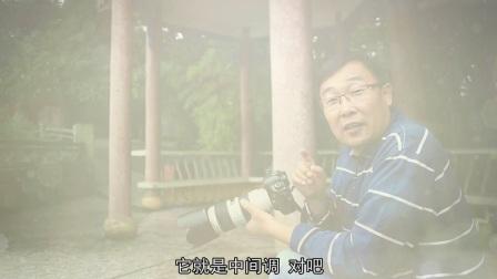 狼族摄影公开课 第7集 亮调人像