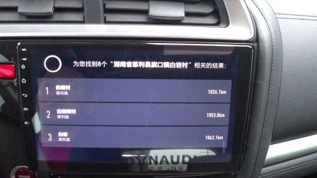 常用功能演示【宝岛车之音X6智慧互联车载导航一体机】