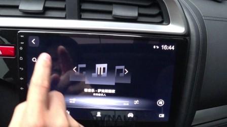 关于音乐、娱乐系统的详细介绍【宝岛车之音X6智慧互联车载导航一体机】