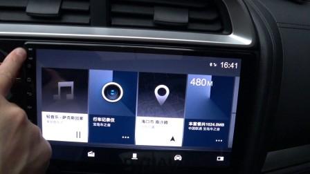 主界面功能介绍【宝岛车之音X6智慧互联车载导航一体机】