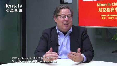 清华大学新闻学院客座教授Rich Dunham谈特朗普及其对华政策(之二 北大学生采访)
