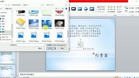 办公软件应用-高级操作员级考试-试题汇编-7.1操作视频