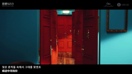 [唯爱SJ13]SUPER JUNIOR 8TH ALBUM《PLAY》- One More Chance(不要像雨一样离开) MV[韩语中字]