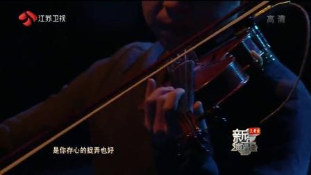鬼迷心窍(2015江苏卫视新年演唱会)李宗盛