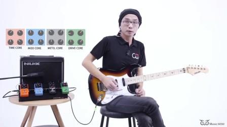 NUX & 星臣/克莱文吉他Beyond逝去日子吉他教学