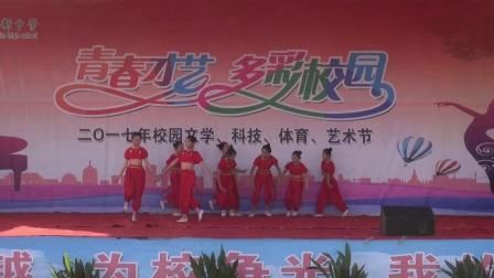 舞蹈《说唱脸谱》 表演 2017级3班 14班(山东省郯城县育新中学)