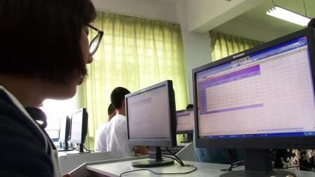 《数据计算》2016人教版信息技术八上,郑州市郑东新区外国语学校:冯莉莉