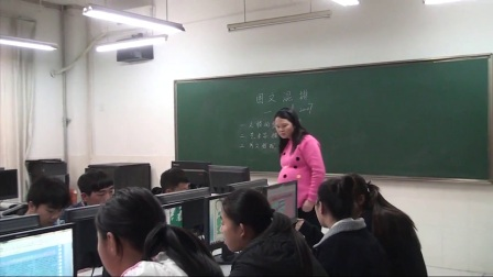 《图文混排》2016人教版信息技术七下,郑州八十八中:吴萱鲜