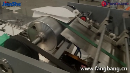 ZD-FP17X Sheet-fed Paper Bag Machine (with Top folding and Bottom Cardboard)
