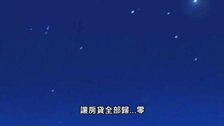2017年蜡笔小新大电影(蜡笔小新:宇宙人来袭)国语4k 特别end