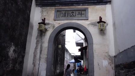 斗山街杨家大院霸气侧漏 964