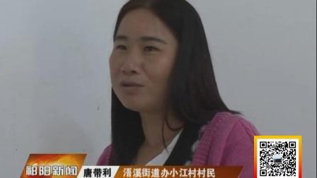 湖南永州:祁阳县小江村废水沟变人工湿地,重拾青山绿水